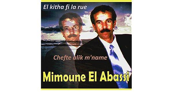 MIMOUN ABASSI TÉLÉCHARGER EL