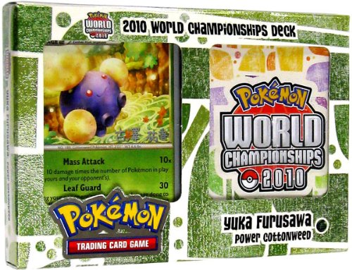 Pokemon Card Game 2010 World Championship Deck Yuka Furusawa's Power Cottonweed