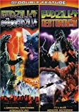 Godzilla Vs Destoroyah & Godzilla Vs Spacegodzilla [DVD] [1995] [Region 1] [US Import] [NTSC]