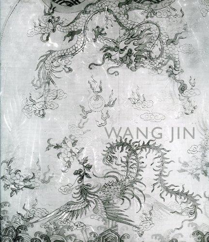 Wang Jin [Taschenbuch] by Jin, Wang; Chen, Aric; Maggio, Meg
