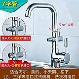 La cucina o il bagno lavandino rubinetto miscelatore Siemens Samsung Bosch Full-Automatic Uso lavatrice rubinetti di rame pieno 6 balcone ugello di acqua fredda solo 6 ore di macchina di lavaggio rubi