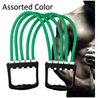 MELON Adjustable Multi-Function 5 Rubber Tubes Chest Expander/Chest Developer/Rubber Rope/Chest Flexor/Muscle Pulling Exerciser/Muscle Workout Stretcher Home & Gym Equipment
