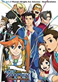 Image de The Art of Phoenix Wright: Ace Attorney, Dual Destinies