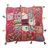 albena shop 72-105 Lavila Kissenbezug indisches Deko-Kissen (pink)