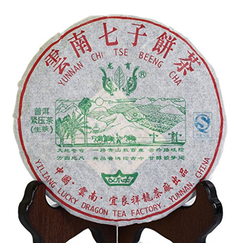 200g (7.05 Oz) 2006 Top Yunnan Aged Lucky Dragon puer pu'er Pu-erh Raw Cake Chinese Black Tea