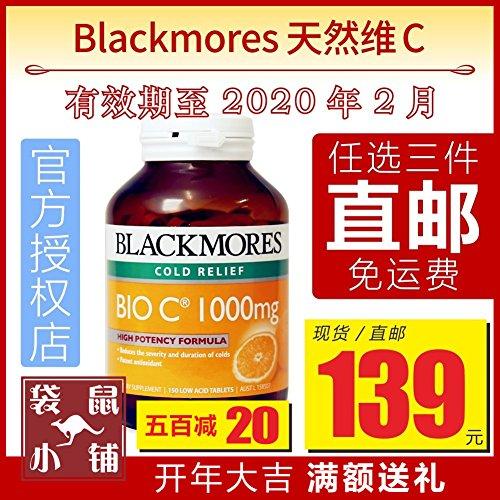 kangaroo-shop-australia-buy-blackmores-bio-c-bio-vitamin-o-jiabao-c-vc-150-tablets