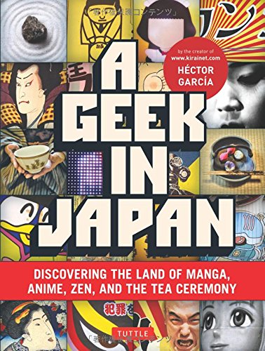 A-Geek-in-Japan-Discovering-the-Land-of-Manga-Anime-ZEN-and-the-Tea-Ceremony