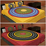 Suraaj Fashion Cotton Double Bedsheet With Pillow Covers Combo (combo022) - Set Of 2