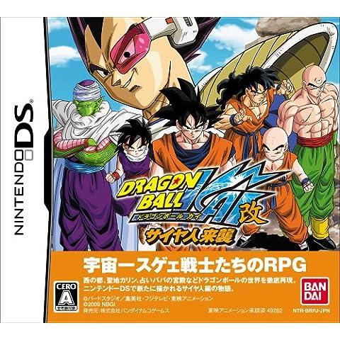 Dragon Ball Kai Saiyan attack (japan import)