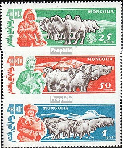 Prophila Collection Mongolei 257-259 (kompl.Ausg.) 1961 Viehzucht (Briefmarken für Sammler) Säuger Sonstige