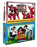 High school musical 3 + Camp rock