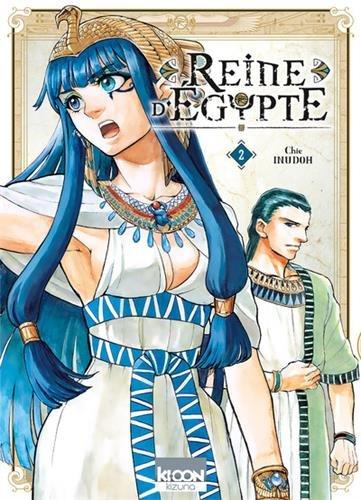 """<a href=""""/node/181131"""">Reine d'Égypte</a>"""