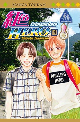 Crimson Hero Vol.14