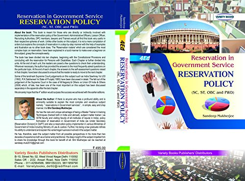 Reservation Policy: Reservation in Government Service, 4th Edition