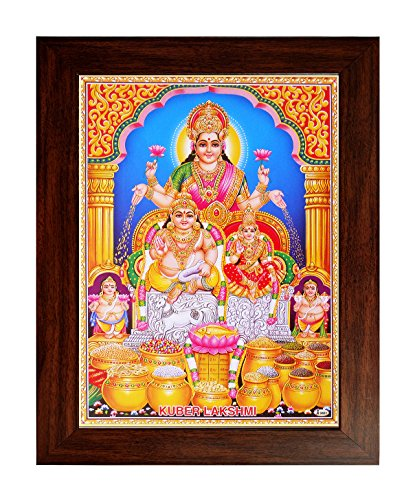 Youth Infomedia Wooden Lord Lakshmi Kuberar Photo Frame (25.4 cm x 35.5 cm, Brown)