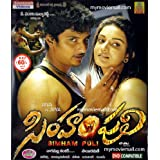 Simham Puli Telugu Movie VCD
