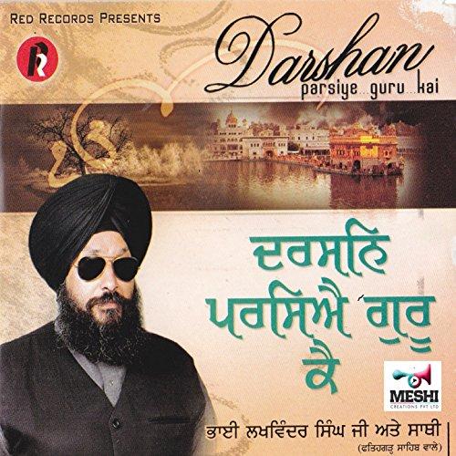 Darshan Parsiye Guru Kai