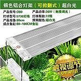 Acuario LED Lámpara Fish Tank,universal,Luces marinas extensible adecuado para cilindro 79-100cm, super white