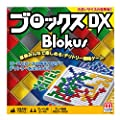Juegos Mattel R1983 - Blokus Classic por Mattel
