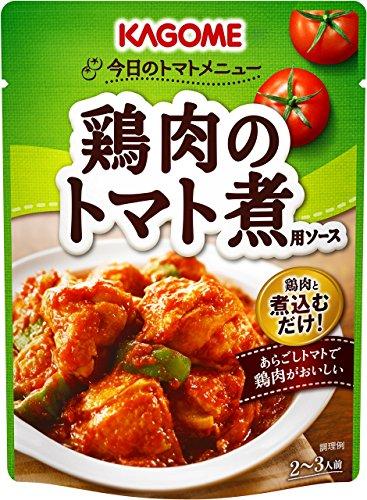 カゴメ 鶏肉のトマト煮用ソース 240g×3個