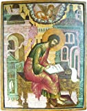 Catena Aurea: Commentary on the Four Gospels: St. Luke (Commentary on the Four Gospels Collected Out of the Works of the Fathers Book 3)