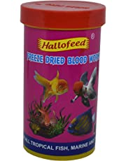 Hello Pets Freeze Dried Blood Worms Fish Food (20 g)