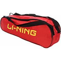 Li-Ning ABDJ118 Polyester Badminton Covers (Red)