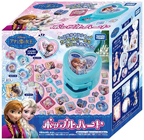 Takara Tomy Frozen 3D Sticker Maker Machine