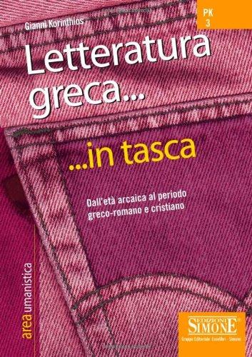 Letteratura greca. Dall'et arcaica al periodo greco-romano e cristiano