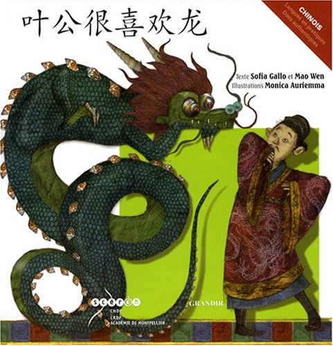 Ye Gong adore les dragons (1CD audio)