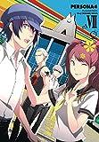 Persona 4 Volume 7