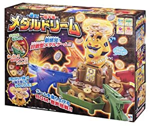 ~ Medal dream get-rich-quick! Aim ~ (japan import)