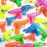 German Trendseller® - 12 x Mega Wasserpistolen Mix ┃ Party Pack ┃ Pool Guns ┃ Mitgebsel ┃ Kindergeburtstag ┃ 12 Stück