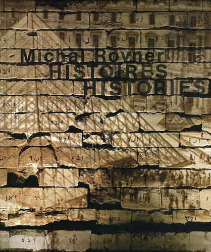 Michal Rovner : Histoires par Michal Rovner
