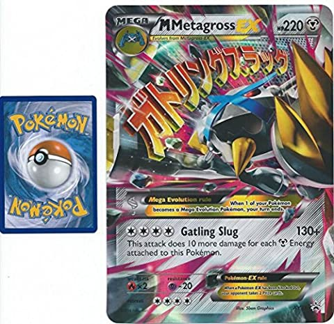 Jumbo brillant Mega Metagross EX (#) XY35 Grand Pokémon Cartes à collectionner (Holo Rare /)-aluminium Promo