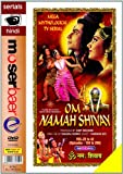 Om Namah Shivay Set 2 (Volume 22 To 42)