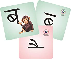 Hindi Letters and Matra Flash Cards
