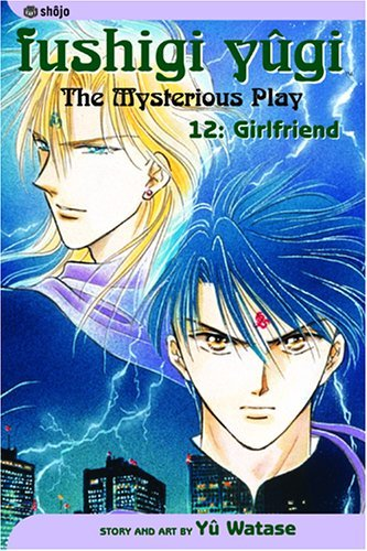 Fushigi Yugi Volume 12: The Mysterious Play: Girlfriend (Manga): v. 12 by Yuu Watase (6-Oct-2008) Paperback