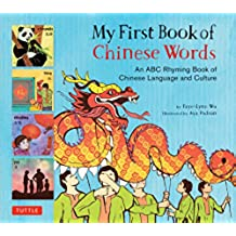My First Book of Chinese Words: An ABC Rhyming Book (English Edition)