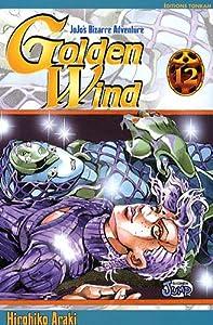 Golden Wind - Jojo's Bizarre Adventure Saison 5 Edition simple Tome 12