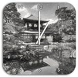 Ginkaku-ji-Tempel in Kyoto Kunst Kohle Effekt, Wanduhr Durchmesser 28cm mit weißen spitzen Zeigern und Ziffernblatt, Dekoartikel, Designuhr, Aluverbund sehr schön für Wohnzimmer, Kinderzimmer, Arbeitszimmer