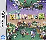 Animal Crossing: Wild World (japan import)