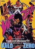 Wild Zero [DVD] (2002) Drum Wolf; Bass Wolf; Guitar Wolf; Tetsuro Takeuchi
