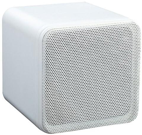 B405a 4'' 80w Surround Sound Bookshelf Cube Speakers White (pair)