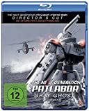 The Next Generation: Patlabor kostenlos online stream