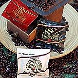 Dosette de Café ESE Espresso Pack Assortiment 100% Arabica - Classic - Ristretto | 45 x 44mm