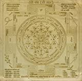 Exotic India Shri Yantra (Mother of All ...