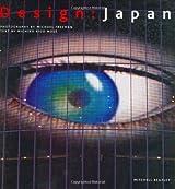 Design Japan: A New Vision of Contemporary Design Aesthetics