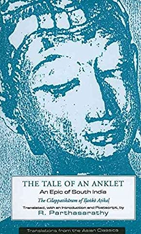 [(Tale of an Anklet : An Epic of South India)] [By (author) Ilanko Atikal ] published on (November, 1994)