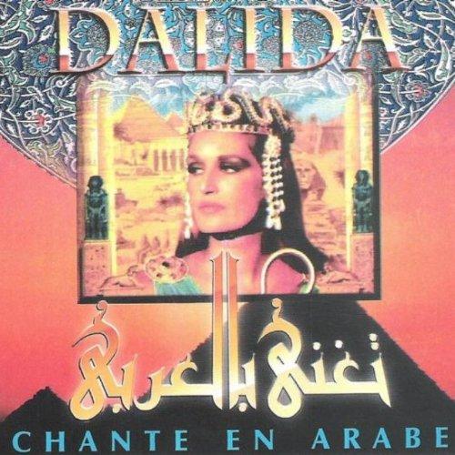 Dalida Chante En Arabe